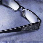 Brillen 2021